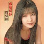 Cheng Ren Ai