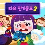 Finger Family (Korean Version)