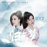 Tải bài hát Quy Vân Mộng / 归云梦 (Trường An Phục Yêu Ost) Beat Mp3