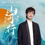 Tải bài hát Sơn Hà Hành / 山河行 (Sơn Hà Lệnh Ost) Beat  Mp3