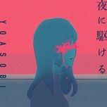 Tải bài hát Yoru Ni Kakeru Beat Mp3