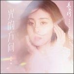 Tải bài hát Hướng Của Ánh Sáng / 光的方向 (Trường Ca Hành OST) Mp3