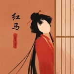 Tải bài hát Hồng Mã / 红马 Mp3