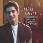 Tải bài hát Cổ Tích Ngàn Sao / นิทานพันดาว (Phu Pha Version) Mp3