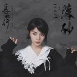 Tải bài hát Lạc Sa / 落砂 (Trường Ca Hành OST) Mp3