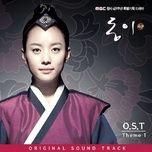 Tải bài hát Yeonryeon (Piano Version) (Dong Yi OST) Mp3