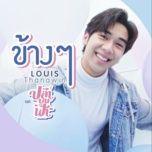 Tải bài hát Khang Khang / ข้างๆ (Cá Trên Trời OST) Mp3