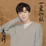 Tải bài hát Một Yêu Như Xưa / 一爱如故 (Trường Ca Hành OST) Mp3