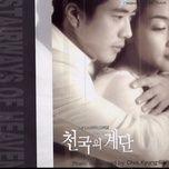 Tải bài hát Stairway To Heaven (Stairway To Heaven OST) Mp3