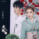 Tải bài hát Đường Nhân Luyến Khúc / 唐人恋曲 Mp3