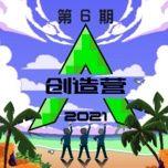 Tải bài hát Flower (Sáng Tạo Doanh 2021) Mp3