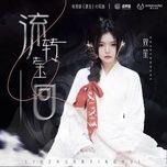 Tải bài hát Lưu Chuyển Doanh Hồi / 流转莹回 (Ngộ Long Ost) Beat Mp3