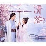 Tải bài hát Mạch Lộ Phồn Hoa / 陌路繁华 (Thanh Lạc Ost) Beat Mp3