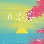 Tải bài hát Mặt Trời Không Lặn / 日不落 Beat Mp3