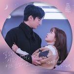 Tải bài hát Love Sight (Doom At Your Service OST) Mp3