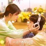 Tải bài hát Hãy Để Anh Yêu Em / 让我爱你 (Vô Tình Nhặt Được Tổng Tài Ost) Beat Mp3