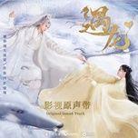 Tải bài hát Thanh Lai Chủ Đề Biến Tấu / 青睐主题变奏  (Ngộ Long Ost) Mp3