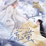 Tải bài hát Lưu Huỳnh / 流萤 (Ngộ Long Ost) Beat Mp3