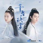 Tải bài hát Sơn Hải / 山海 (Thiên Cổ Quyết Trần Ost) Beat Mp3