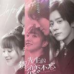 Tải bài hát Cuộc Hẹn Ngày Nắng / 晴天约会 (Hạ Tiên Sinh Lưu Luyến Không Quên Ost) Mp3