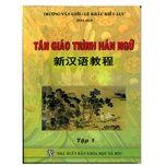 Tải bài hát Tân Giáo Trình Hán Ngữ - Bài 20 Mp3