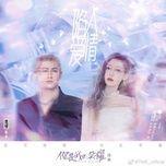 Tải bài hát Sa Vào Tình Yêu / 陷入爱情 ( Em Là Niềm Kiêu Hãnh Của Anh Ost) Mp3
