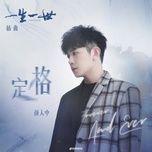 Tải bài hát Định Cách / 定格  (Một Đời Một Kiếp Ost) Mp3