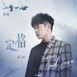 Tải bài hát Định Cách / 定格 (Nhất Sinh Nhất Thế OST) Mp3