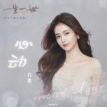 Tải bài hát Rung Động / 心动 (Nhất Sinh Nhất Thế OST) Mp3