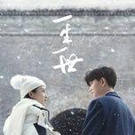 Tải bài hát Cho Em Cho Anh / 给你给我 (Nhất Sinh Nhất Thế OST) Mp3
