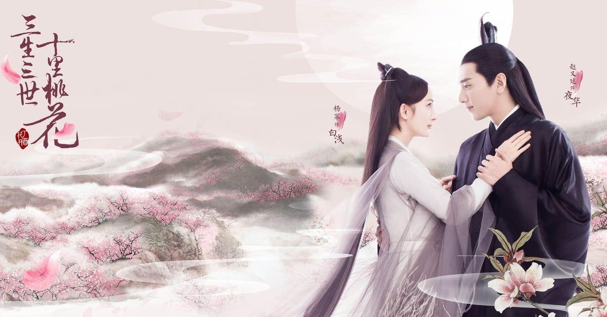Lạnh Lẽo / 涼涼 (Tam Sinh Tam Thế: Thập Lý Đào Hoa OST